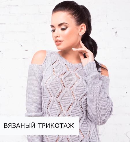 Жіночий одяг оптом від виробника ТМ Modus в Україні (фабрика в Харкові) a0b2996e4a6b4