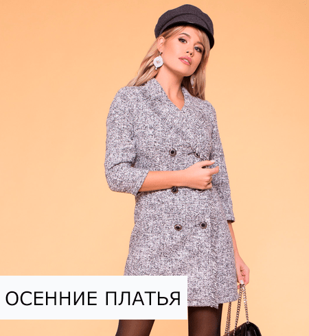 Платья оптом от производителя в России