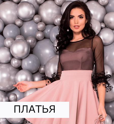 платья оптом купить, трикотажные платья оптом, купить коктейльные платья оптом от ТМ Modus