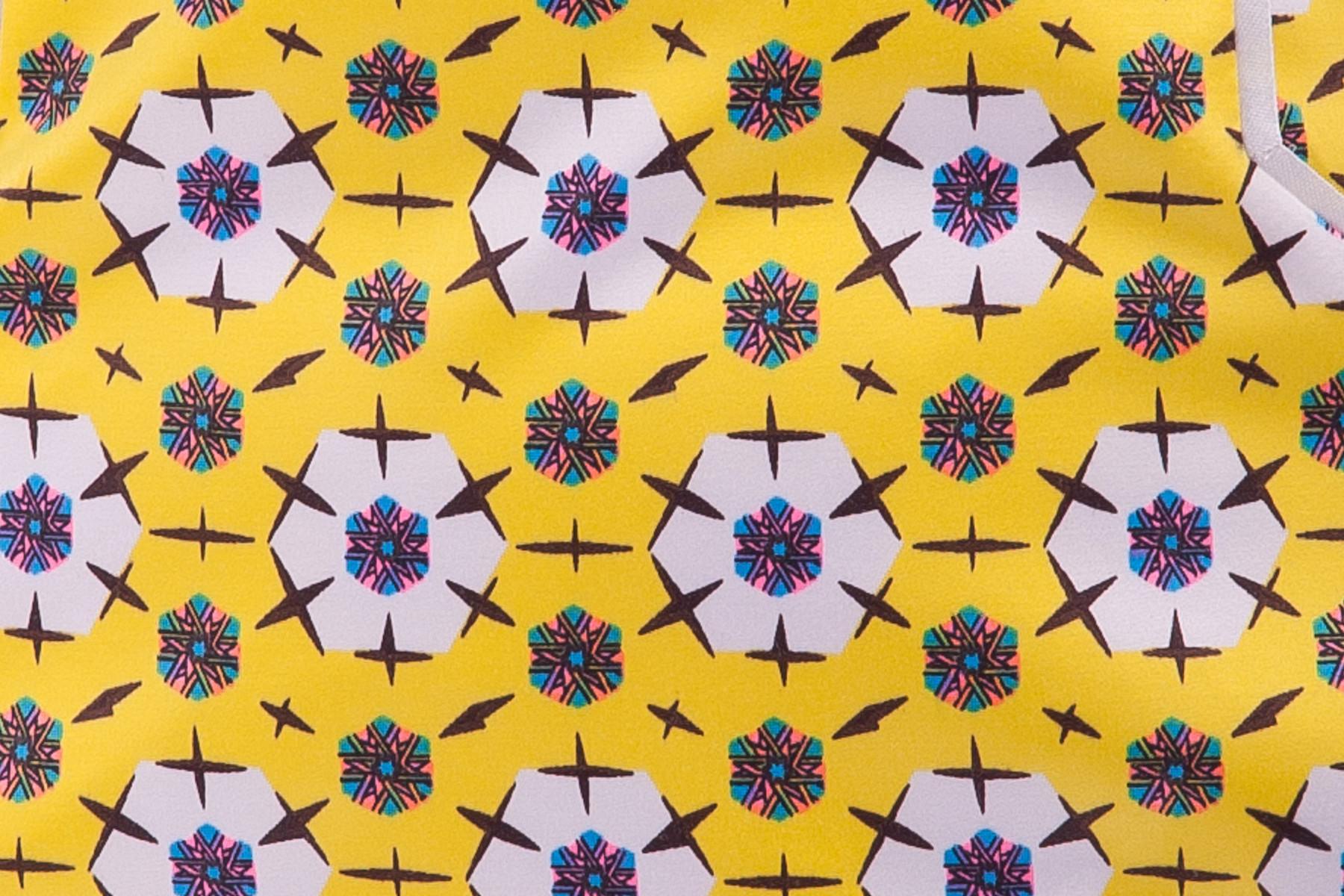 Платье Шик атлас коттон Цвет: Желтый молоко соты