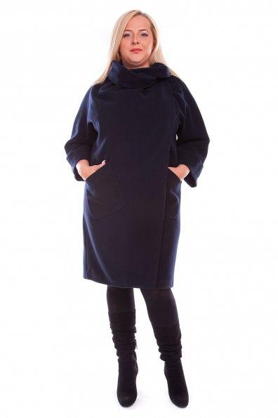 """Купить Пальто """"Эльгранде Donna турция элит"""" оптом и в розницу"""