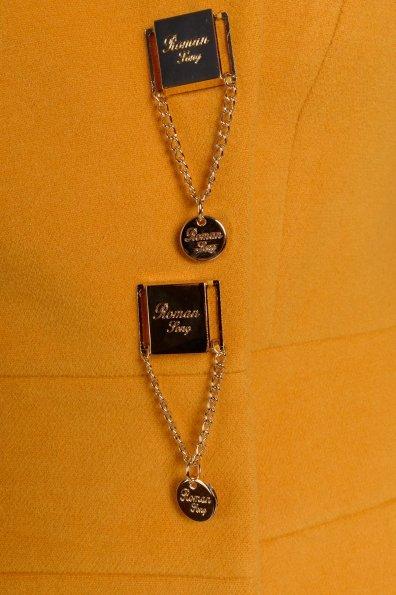 Пальто Магия Donna Цвет: Горчица H 25