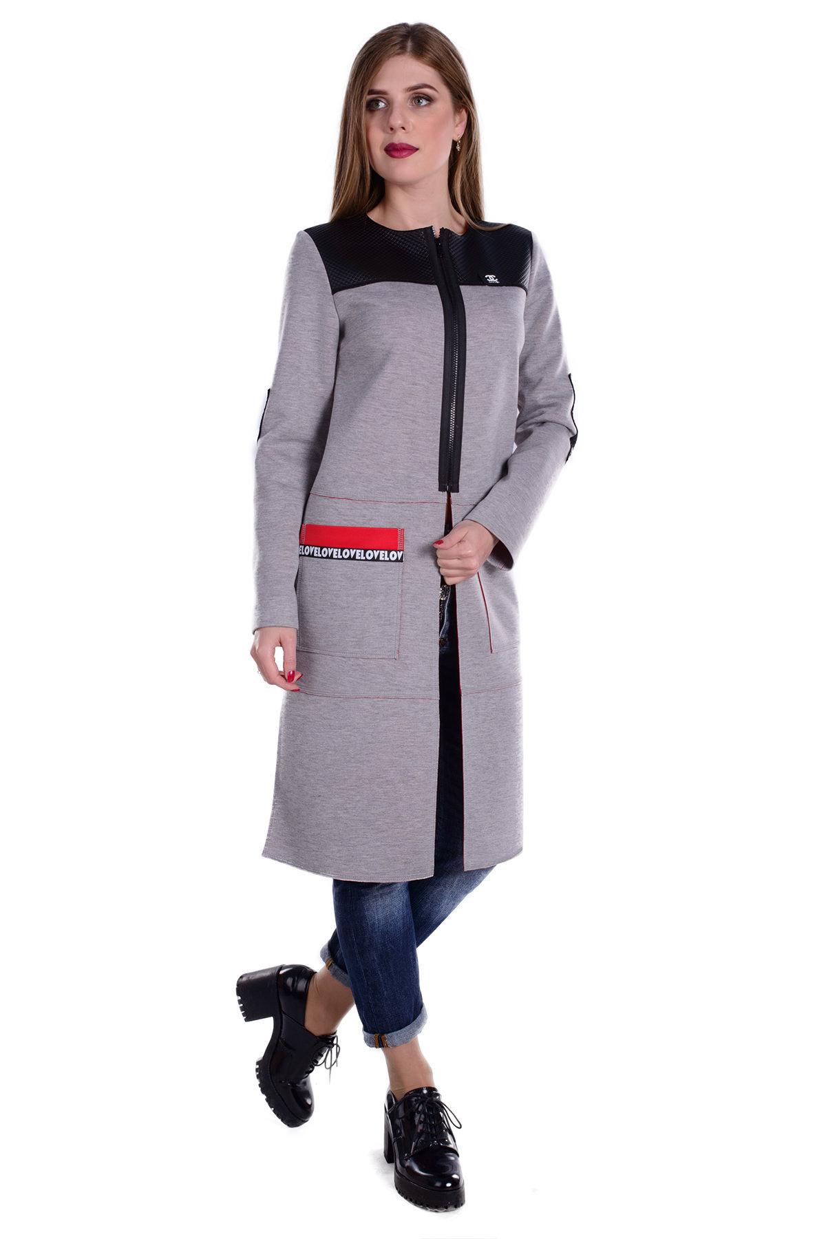 Купить оптом женские куртки от Modus Кардиган Фози неопрен