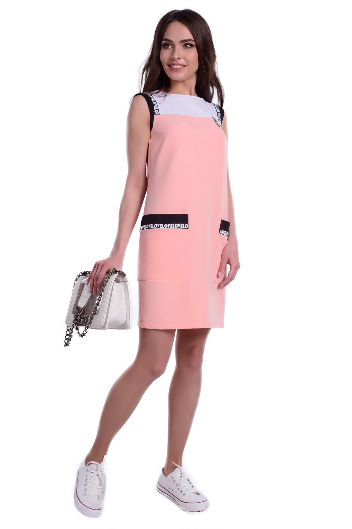 Каталог Магазинов Женской Одежды Доставка