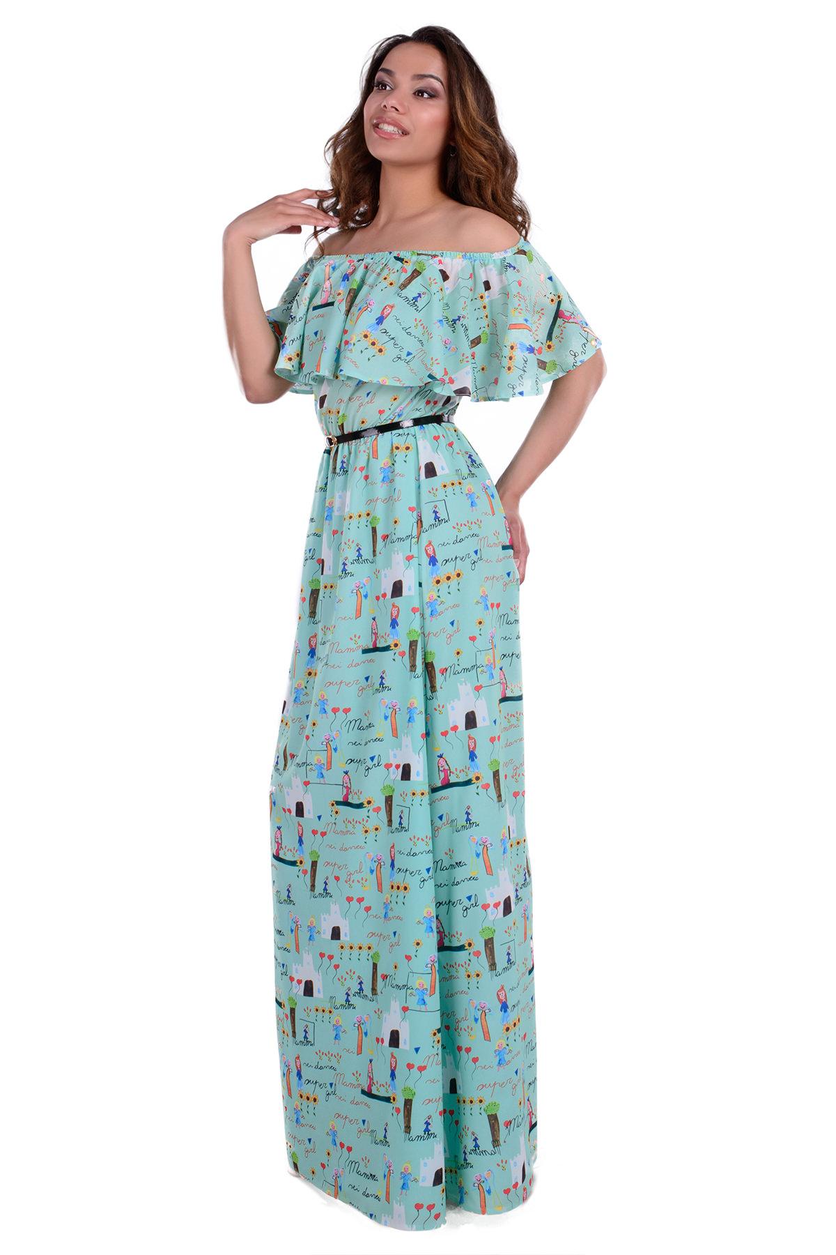 Самые Модные Костюмы Женские Доставка