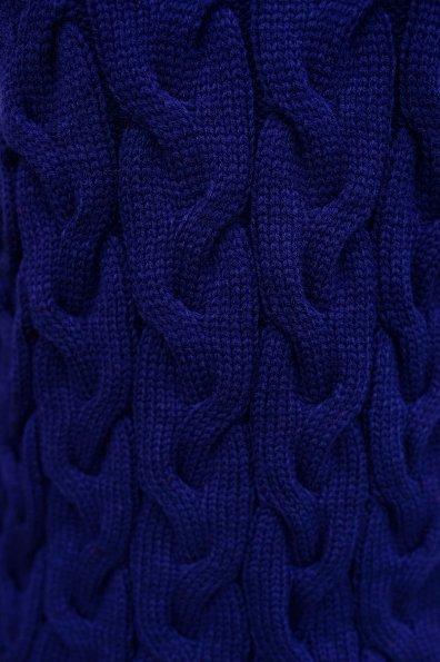 Свитер Лало Цвет: Тёмно-синий 3523