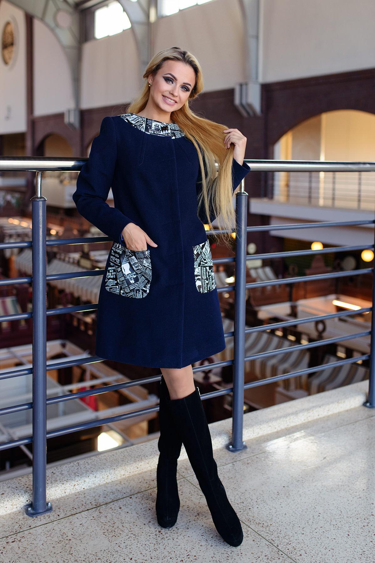 Купить кашемировое пальто оптом от производителя Пальто Силена 0493