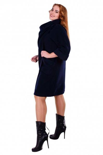 """Купить Пальто """"Эльгранде Donna"""" оптом и в розницу"""