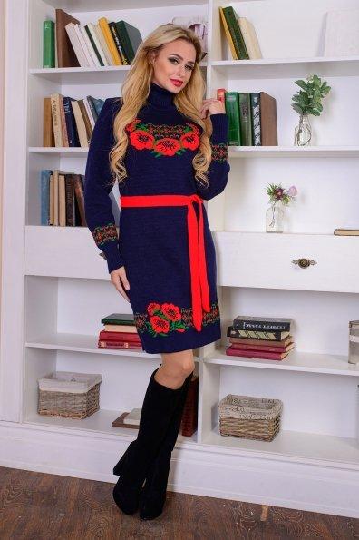 Платье Венок Цвет: Тёмно-синий