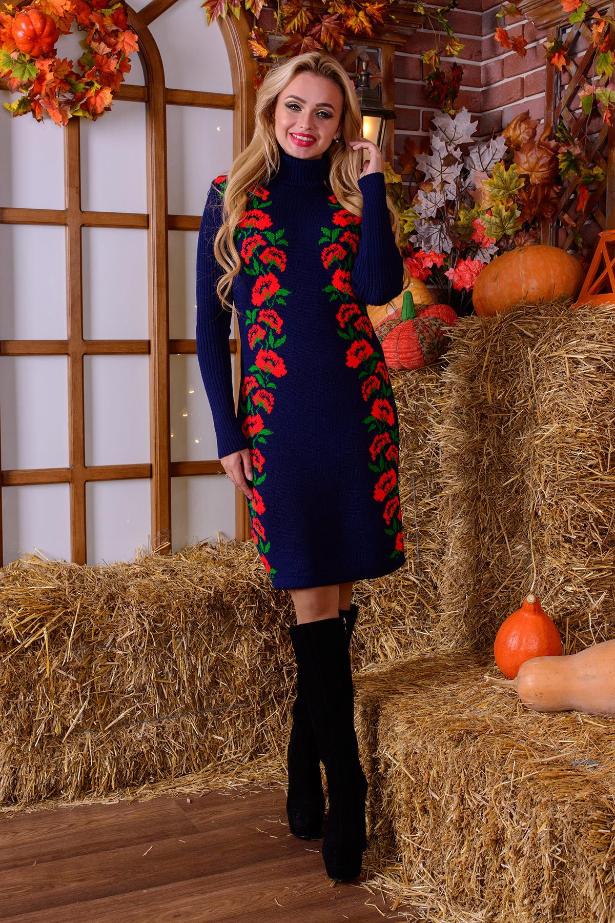 Платье Маки Цвет: Тёмно-синий/красный/зеленый
