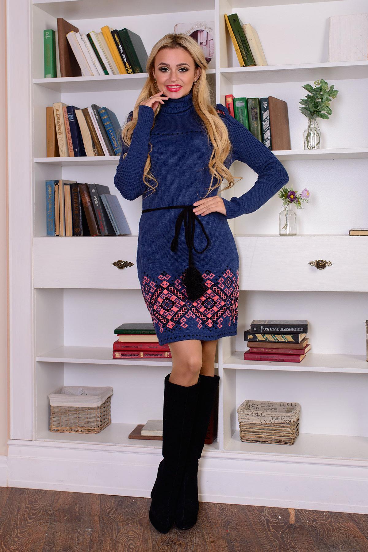 вязаные платья оптом Платье Иванка