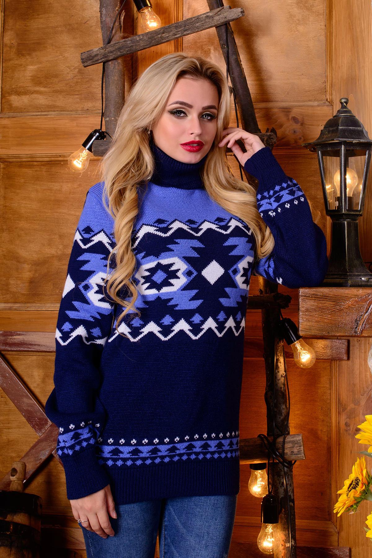 вязаные женские свитера и кофты Свитер Стрелки