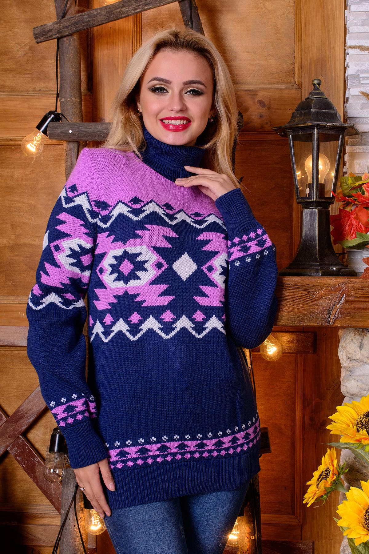 женский вязаный свитер Свитер Стрелки
