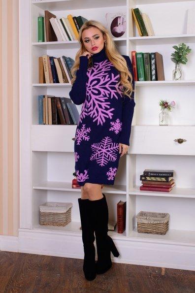 Платье Снежинка  Цвет: Тёмно-синий/розовый