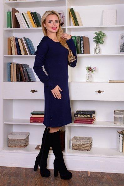 """Купить Платье """"Офис"""" оптом и в розницу"""