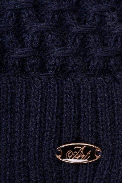 Шапка Лина с бубоном Цвет: Тёмно-синий