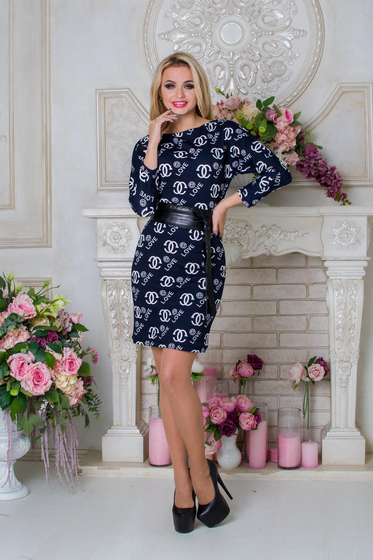 Женская одежда оптом от производителя Платье Бирма лайт 4940