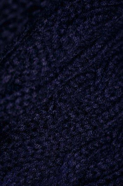 Шарф-хомут крупной вязки Цвет: Тёмно-синий, Косы