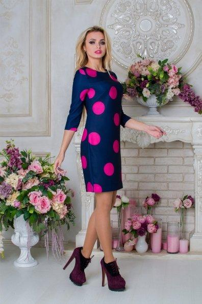 """Купить Платье """"Ди Ди принт"""" оптом и в розницу"""