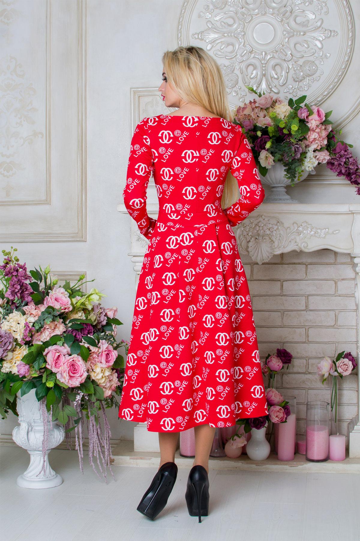 Платье Карен лайт 4938 Цвет: Красный Love
