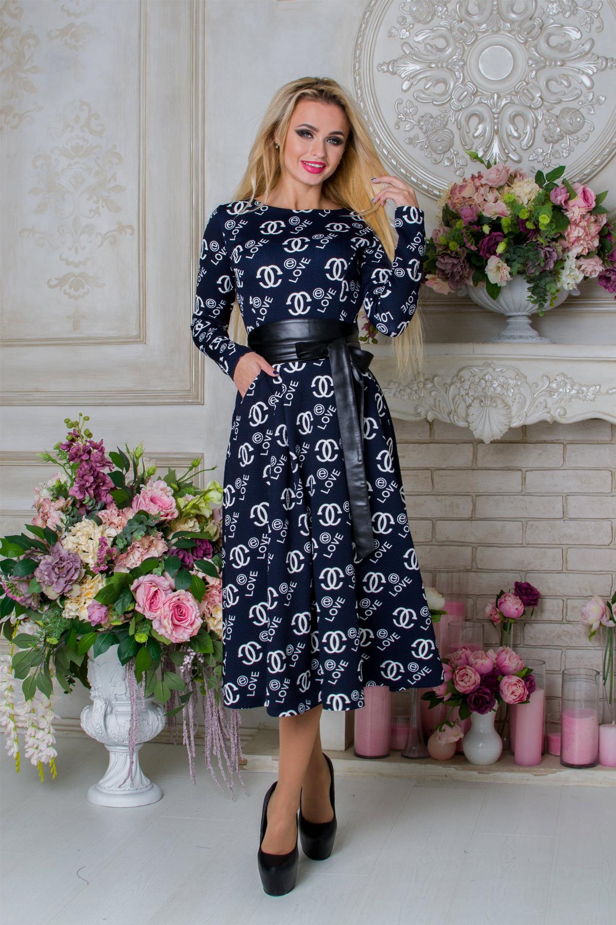 Купить оптом платья весна Платье Карен лайт 4938