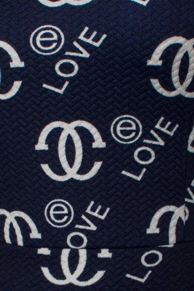 Платье Карен лайт 4938 Цвет: Тёмно-синий Love