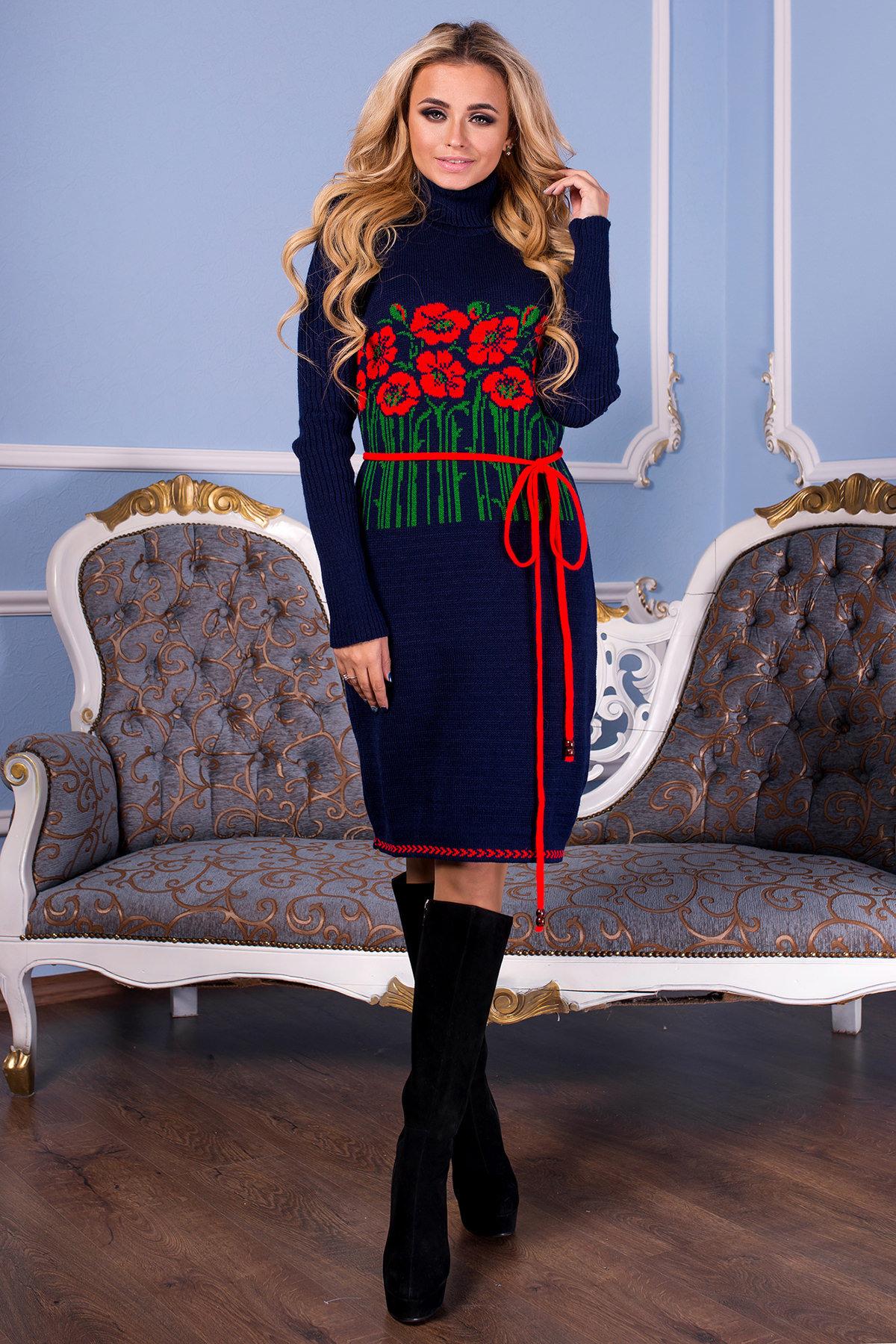 купить вязаные платья оптом Платье Бамбук