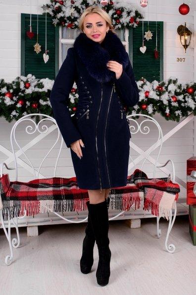 """Купить Пальто """"Бренд песец зима шнуровка""""  оптом и в розницу"""
