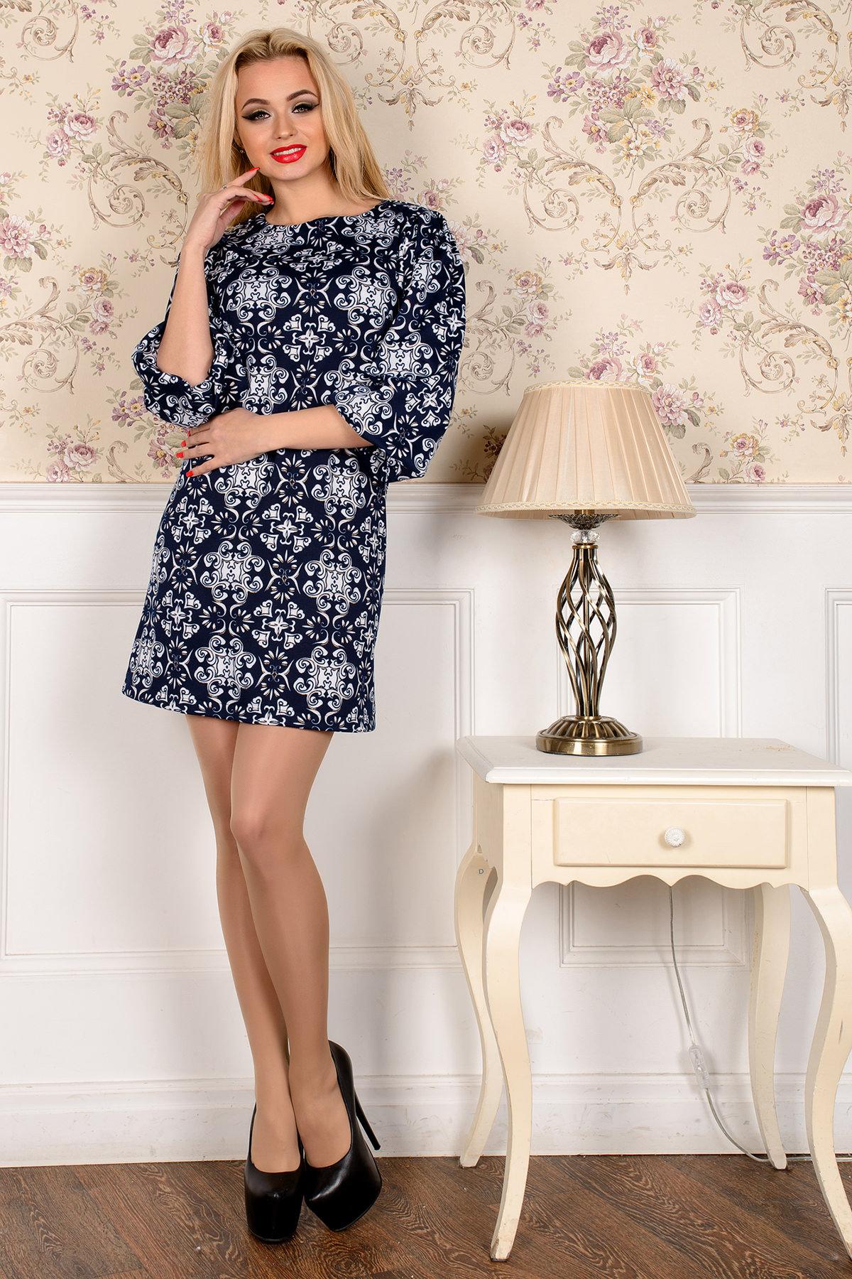 Платья трикотажные оптом от производителя Платье Аманда 4981