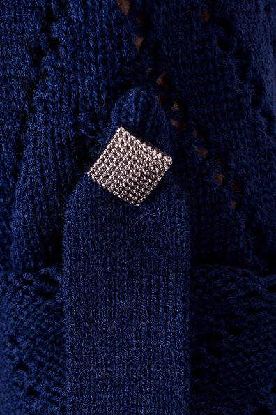 Кардиган oversize Джаз Цвет: Синий