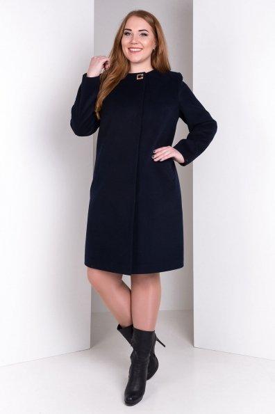 """Купить Пальто """"Фортуна лайт Donna элит"""" оптом и в розницу"""