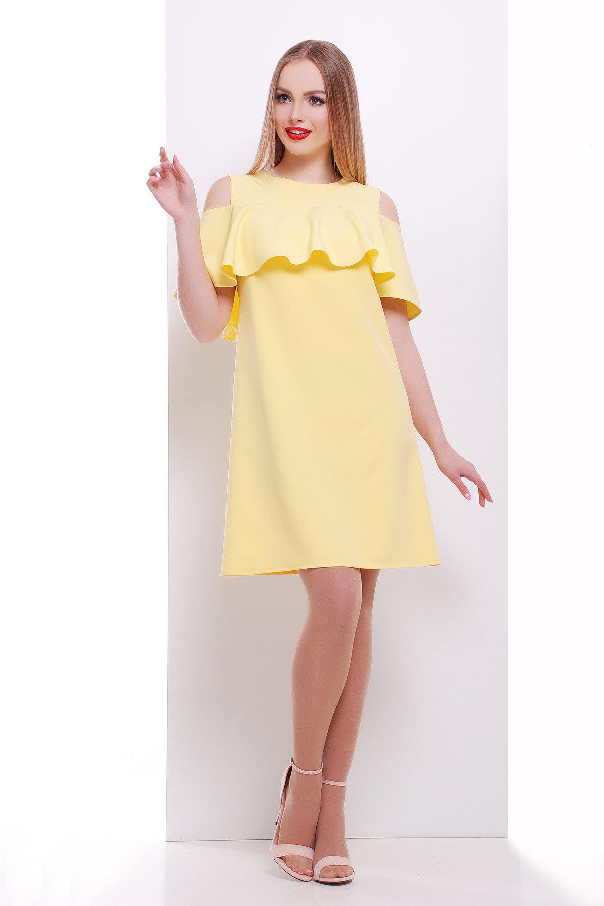 Купить Р Платье