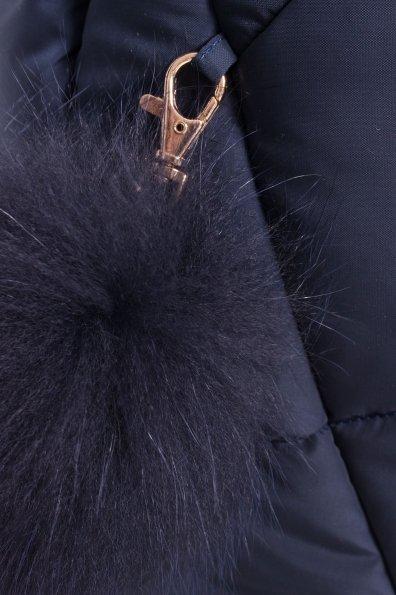 Пуховик с натуральным мехом песца Ари 3113 Цвет: Тёмно-синий