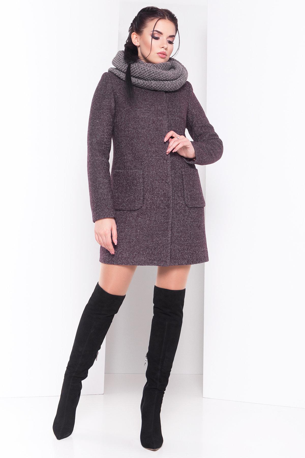 Женская одежда больших размеров зима доставка