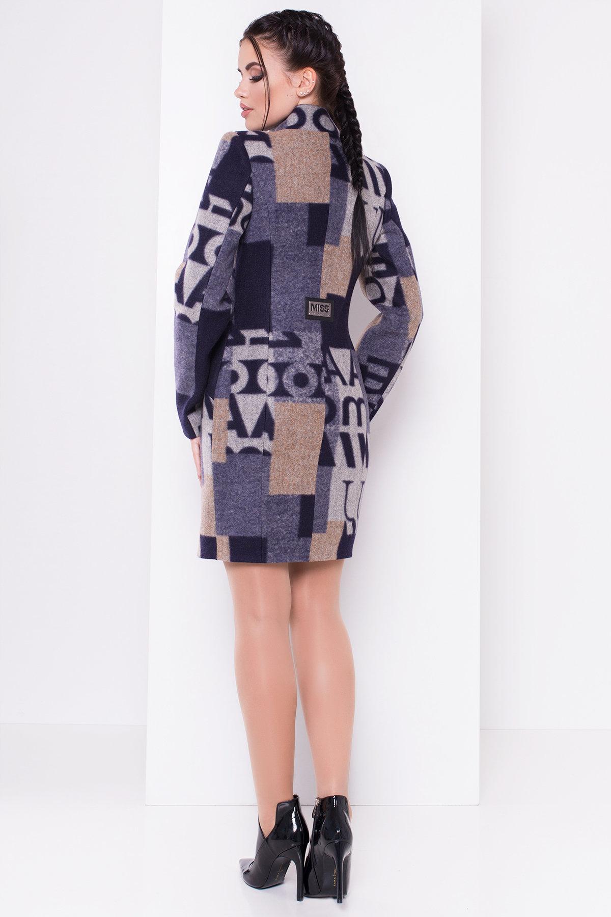 Пальто Луара 0505 Цвет: Тёмно-синий/серый Буквы Д5/С2