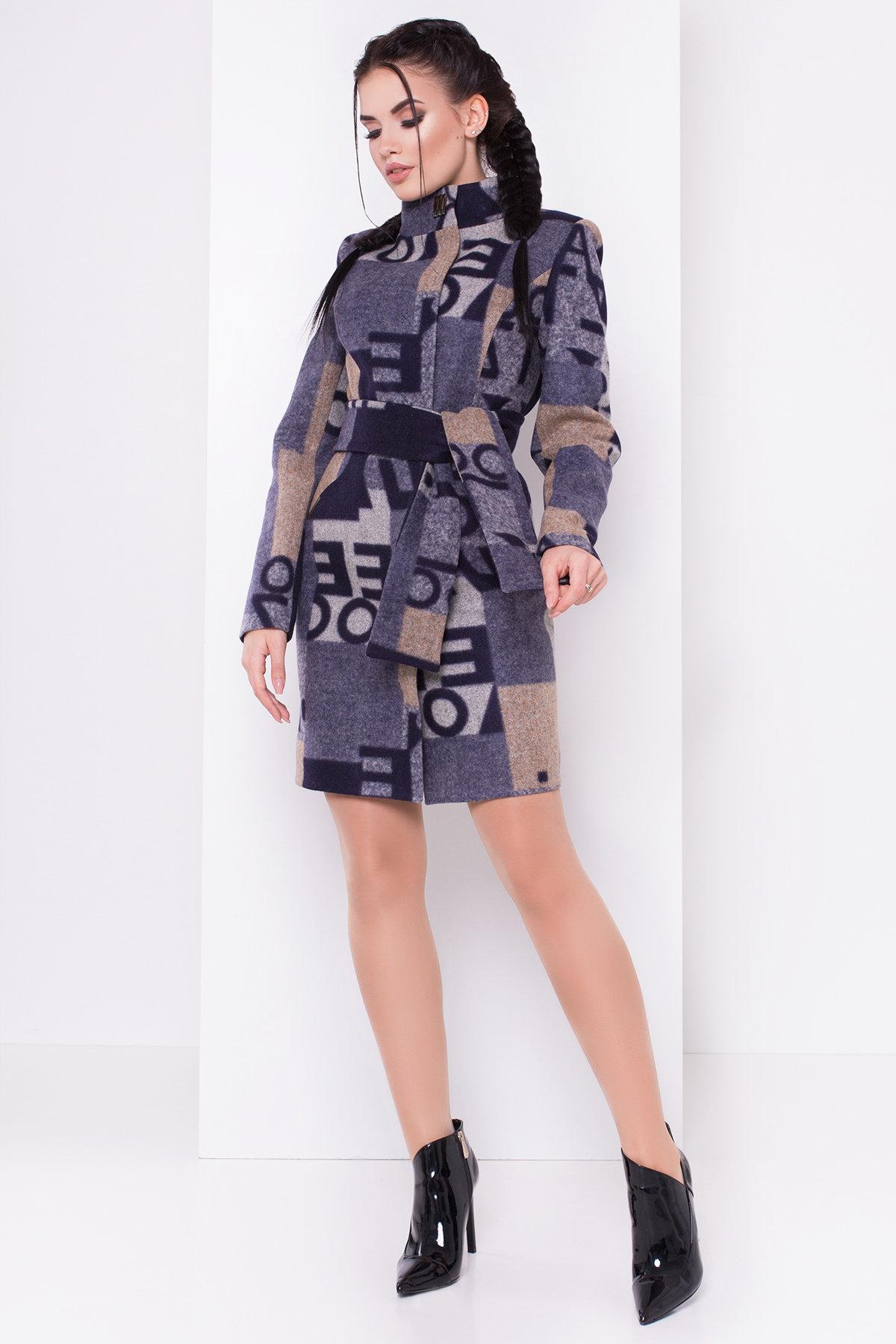 Купить пальто оптом Украина Пальто Луара 0505
