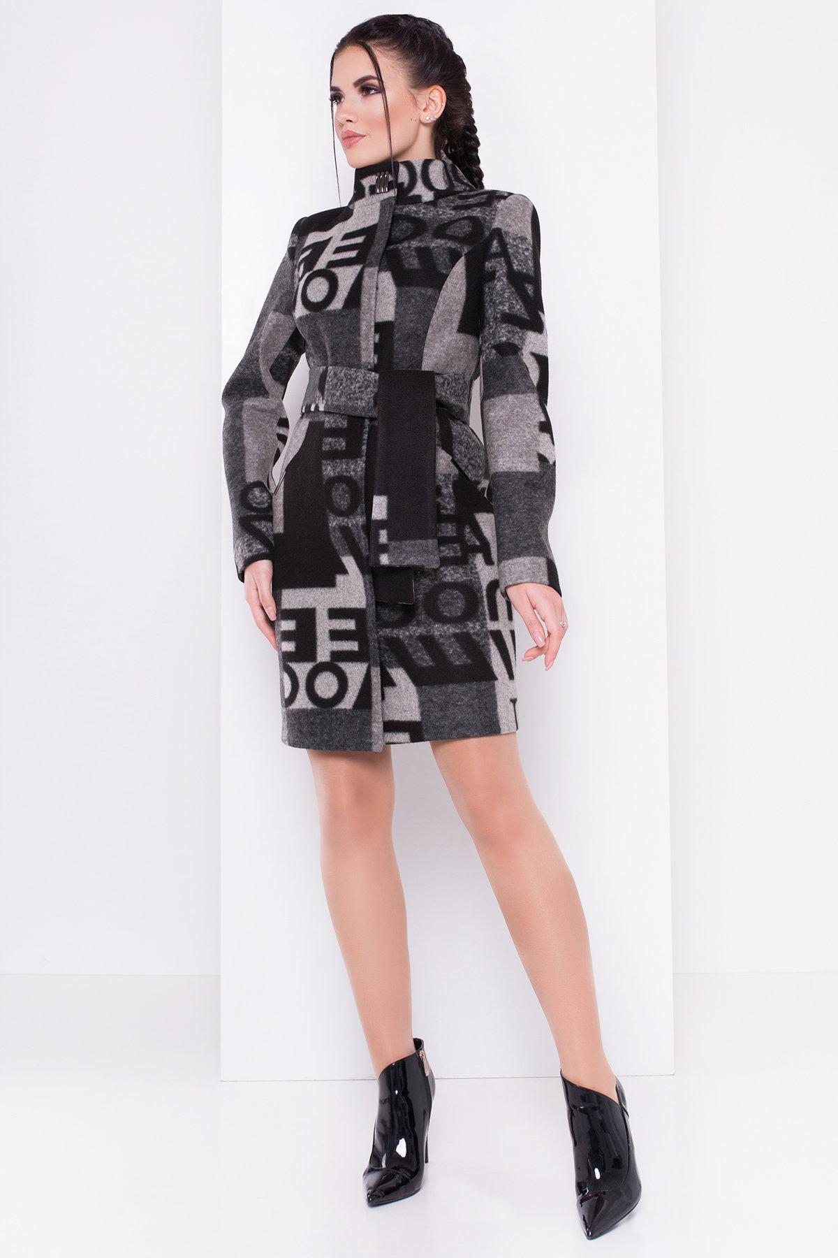 Купить кашемировое пальто оптом от производителя Пальто Луара 0505