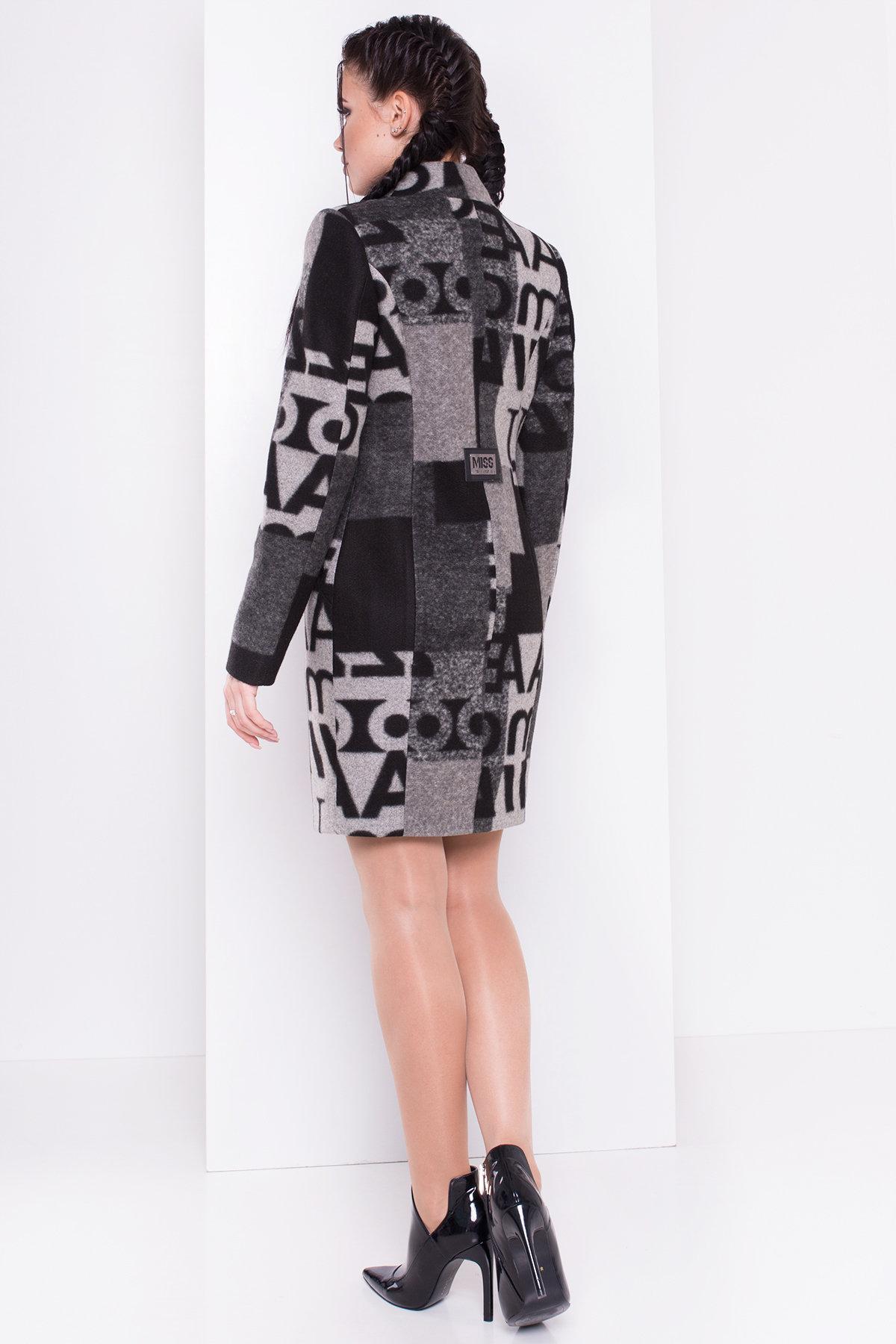 Пальто Луара 0505 Цвет: Черный/серый Буквы Д5/С1
