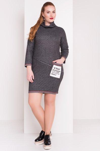 Купить Платье 0073 оптом и в розницу