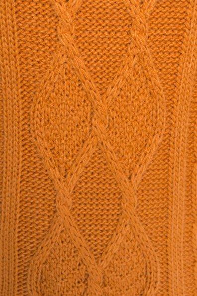 Свитер Эдж 1715 Цвет: Горчица