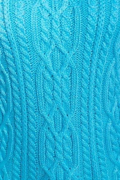 Свитер Эдж 1713  Цвет: Мята