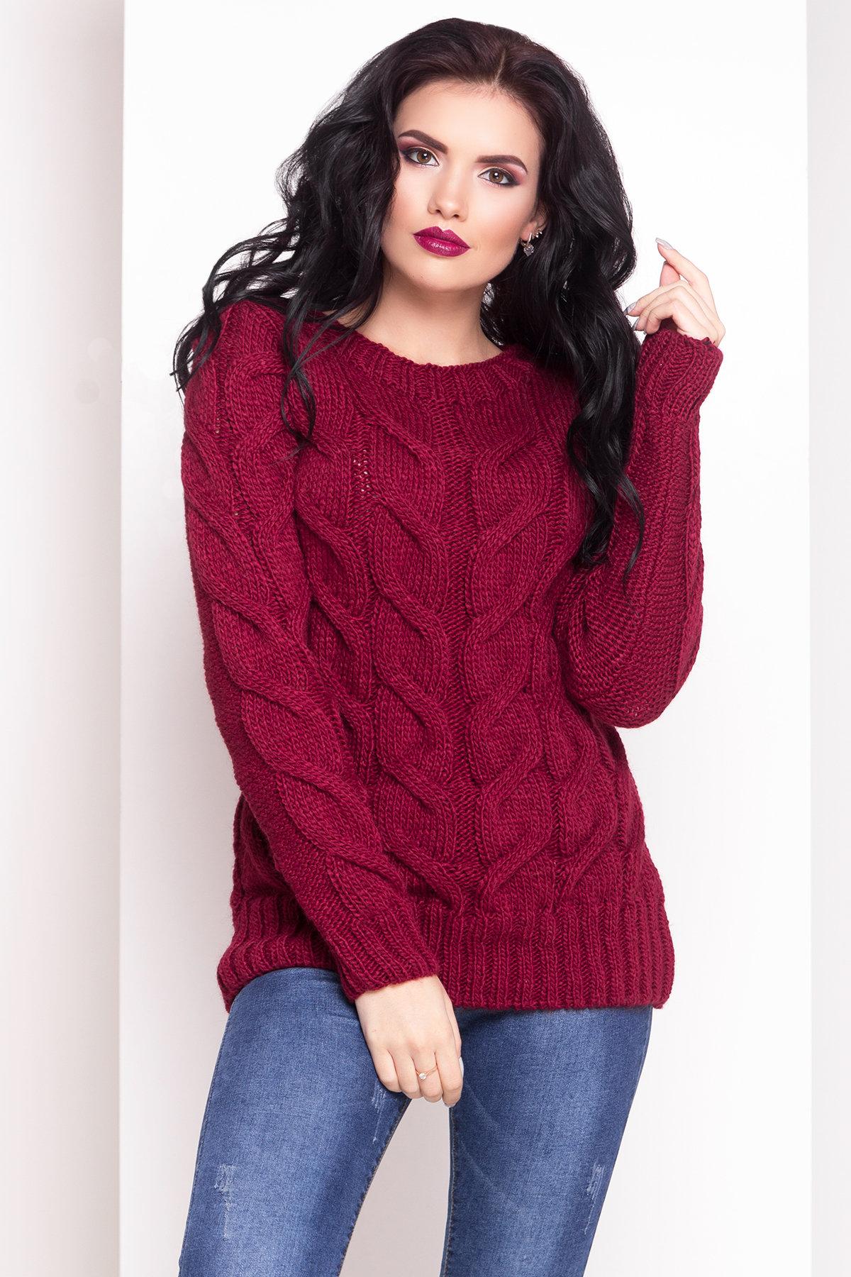 купить свитер лало 2 оптом в россии цвет бордо