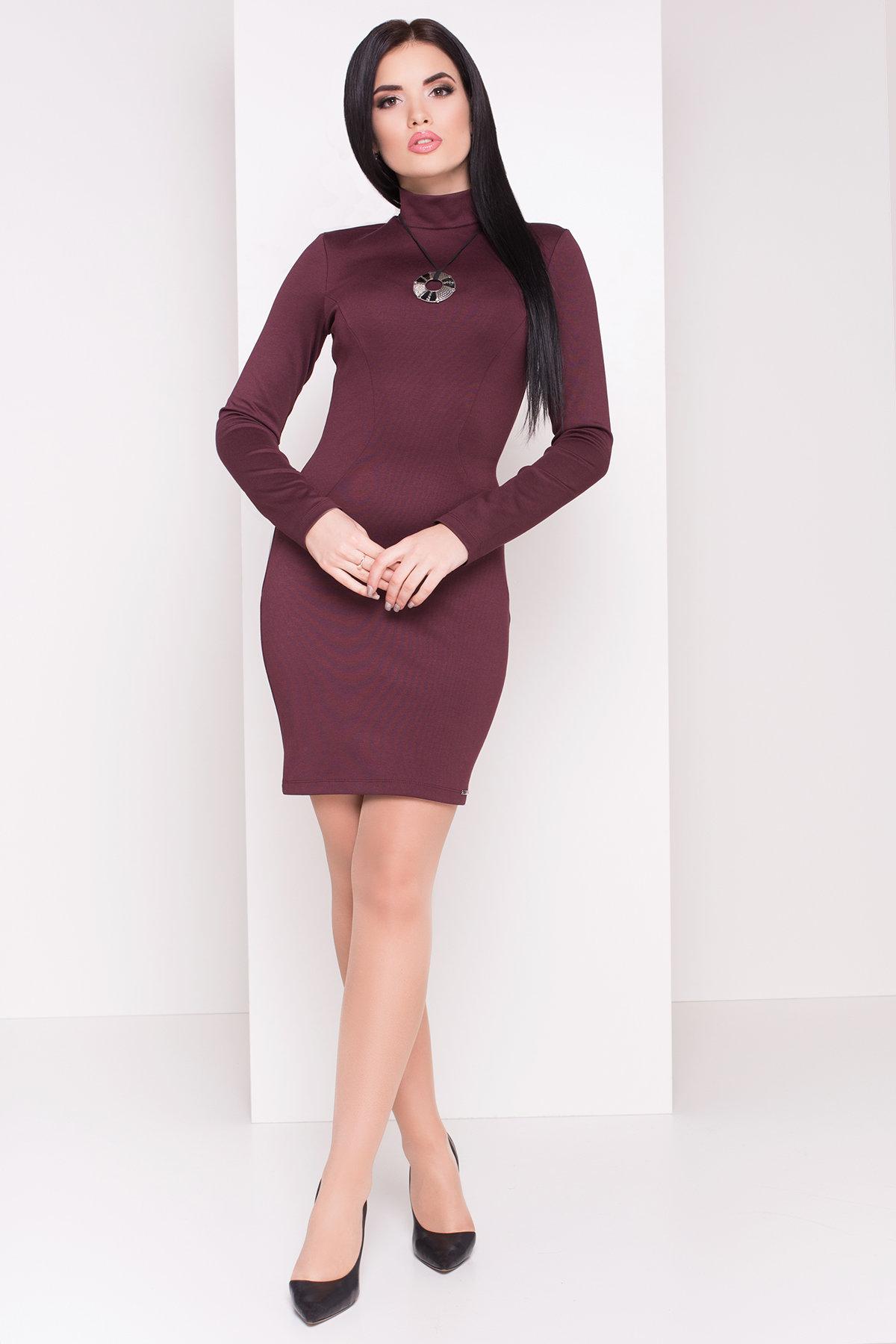 Трикотажное Платье Терция джерси Цвет: Бордо