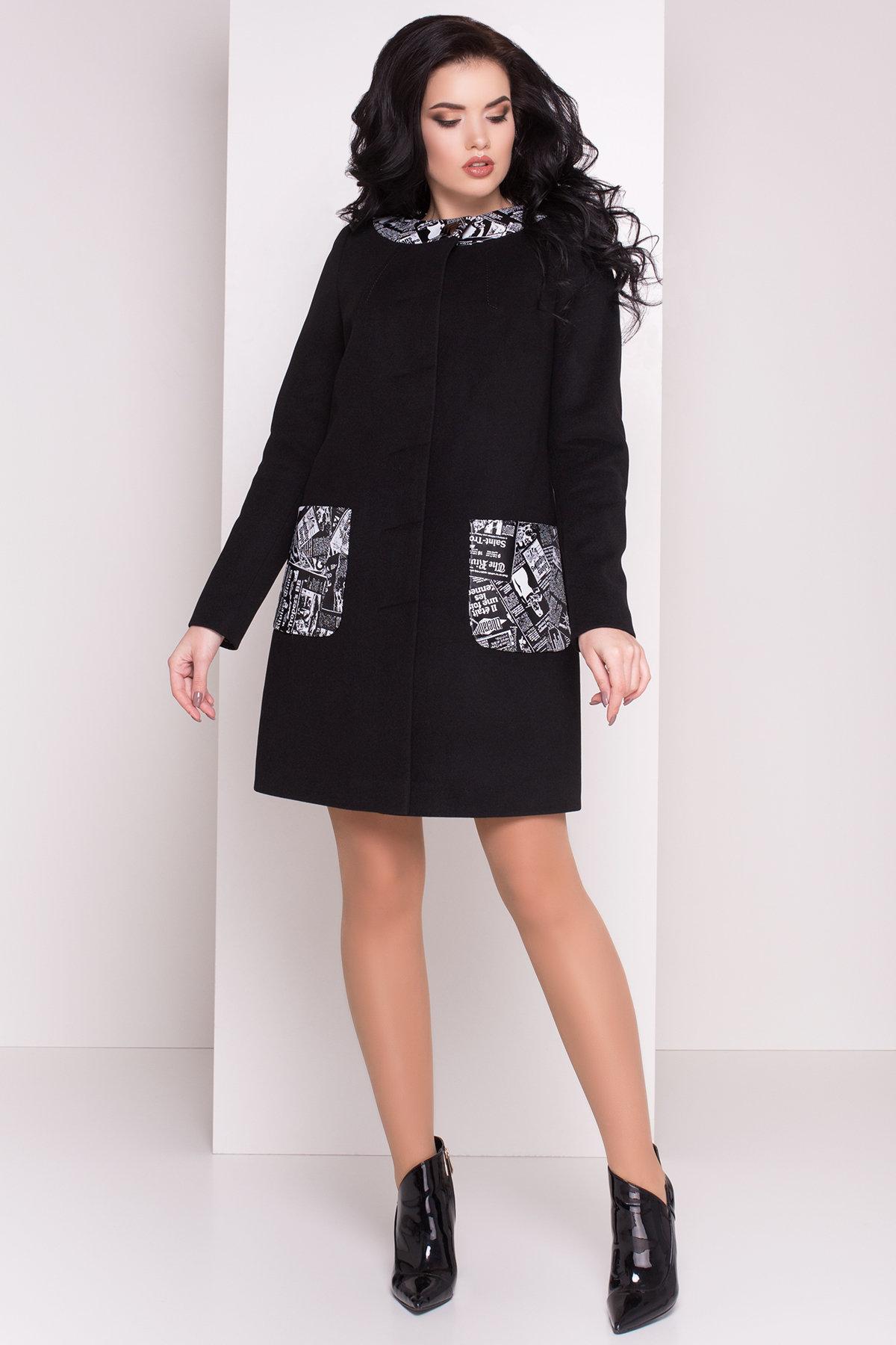 Пальто Силена 0493 Цвет: Черный