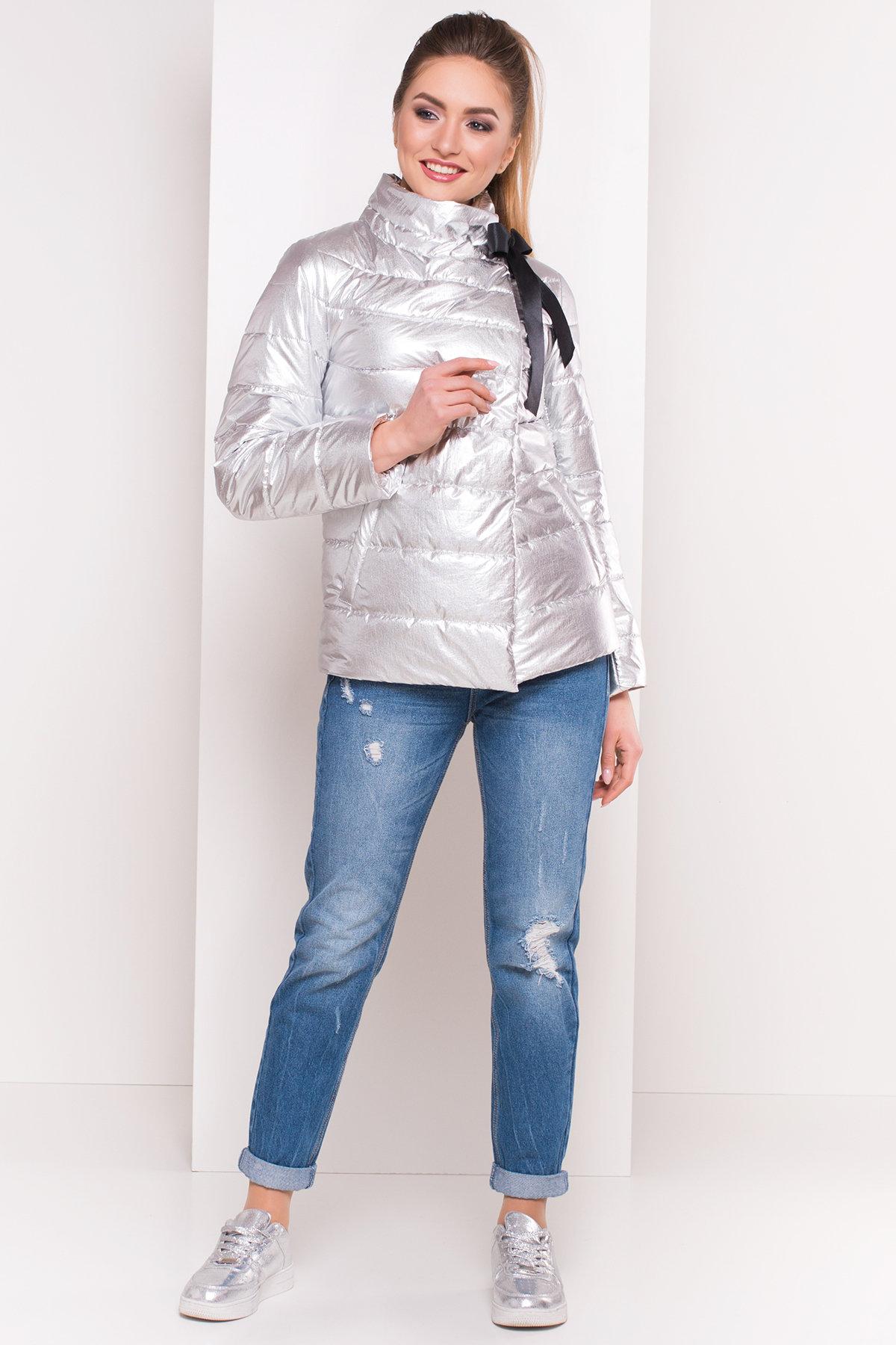 Демисезонная куртка Эллария 4620 Цвет: Серебро