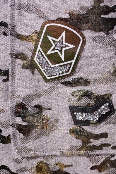 Кардиган в стиле милитари Роше 4768 Цвет: Серый/хаки
