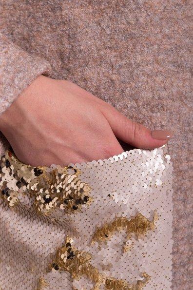 Кардиган с накладными карманами Нуар 4731 Цвет: Бежевый LW-13