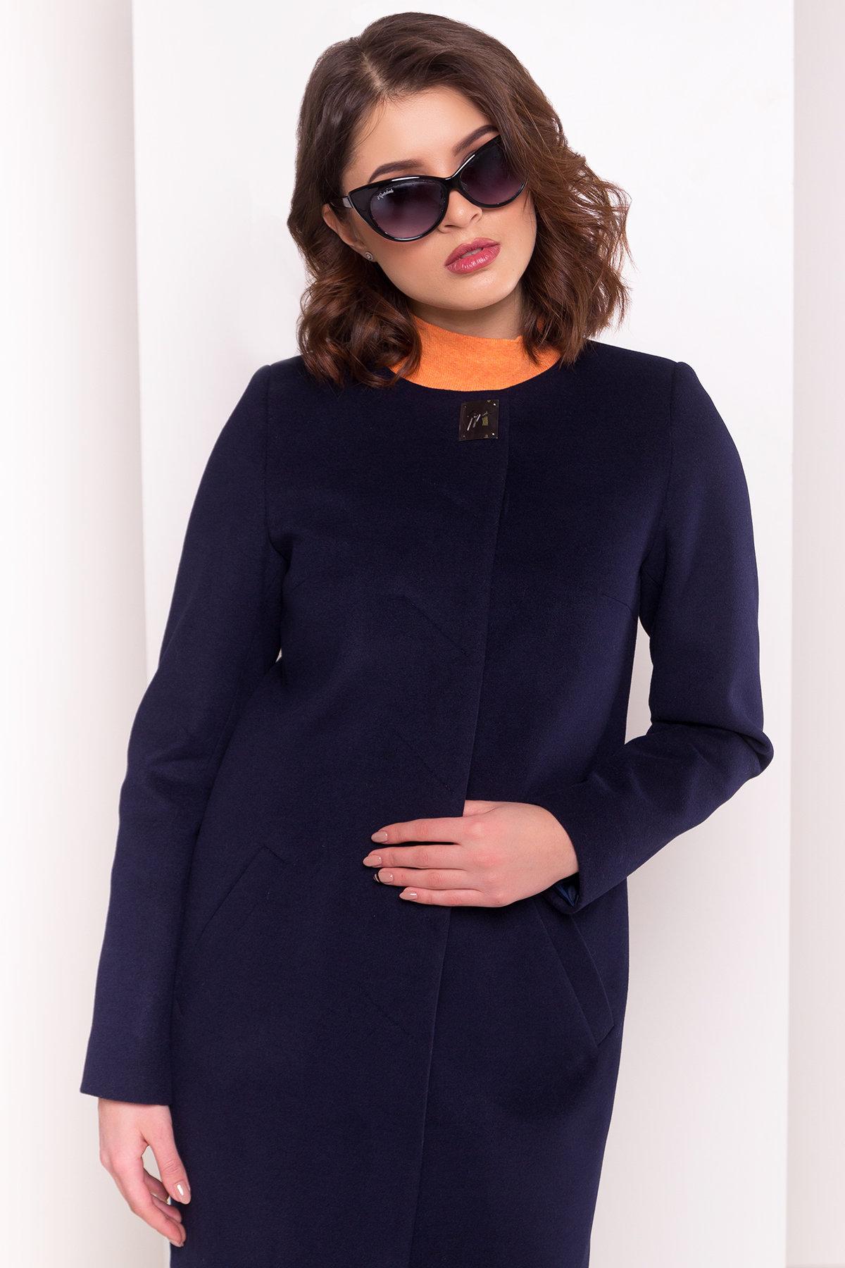 Пальто Фортуна 4812 Цвет: Т.синий
