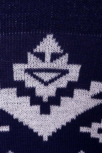 Кардиган Мелисса 4814 Цвет: Синий/белый