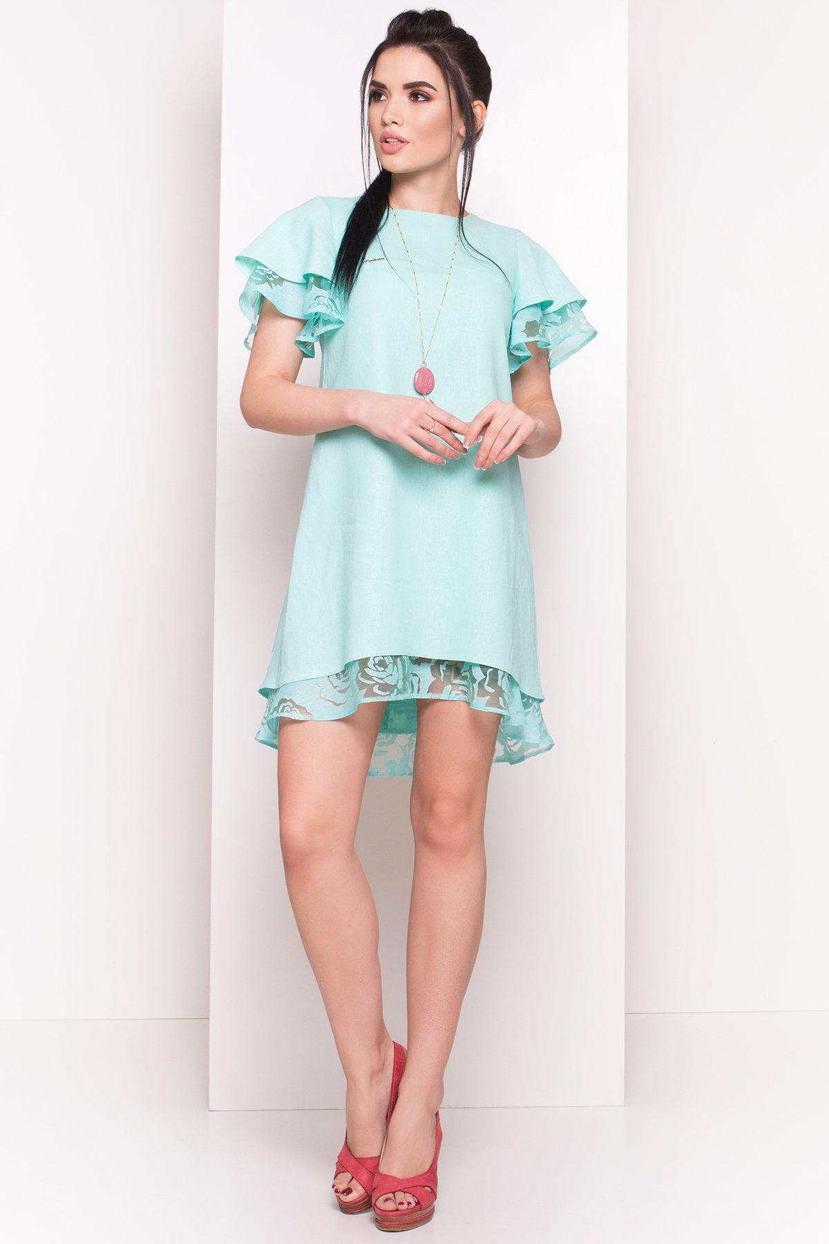 платья оптом Платье Романтик 4831